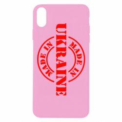 Чохол для iPhone Xs Max Made in Ukraine