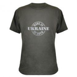 Камуфляжная футболка Made in Ukraine