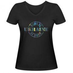 Женская футболка с V-образным вырезом Made in Ukraine