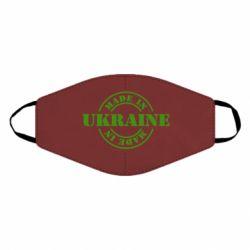Маска для обличчя Made in Ukraine