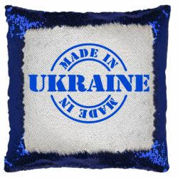 Подушка-хамелеон Made in Ukraine