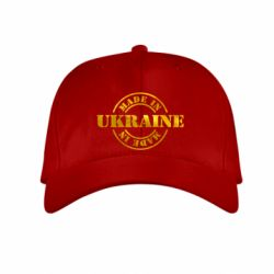 Детская кепка Made in Ukraine