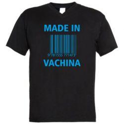 Мужская футболка  с V-образным вырезом Made in vachina
