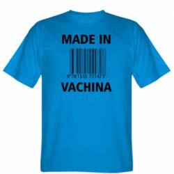 Мужская футболка Made in vachina