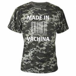Камуфляжная футболка Made in vachina