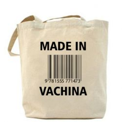 Сумка Made in vachina