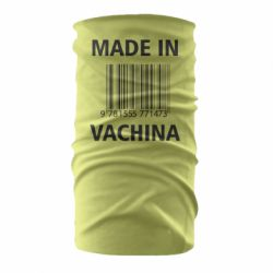 Бандана-труба Made in vachina