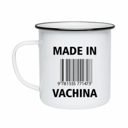 Кружка эмалированная Made in vachina