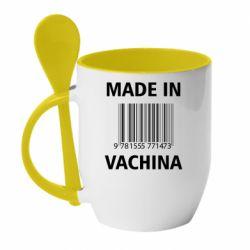 Кружка с керамической ложкой Made in vachina