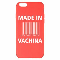 Чехол для iPhone 6 Plus/6S Plus Made in vachina