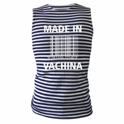 Майка-тельняшка Made in vachina