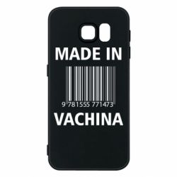 Чехол для Samsung S6 Made in vachina
