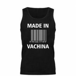 Мужская майка Made in vachina