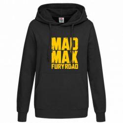 Женская толстовка MadMax - FatLine