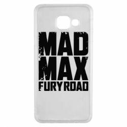 Чехол для Samsung A3 2016 MadMax