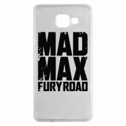 Чехол для Samsung A5 2016 MadMax