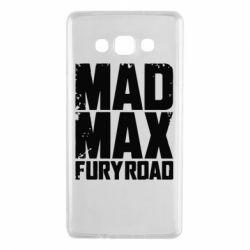 Чехол для Samsung A7 2015 MadMax