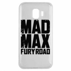 Чехол для Samsung J2 2018 MadMax