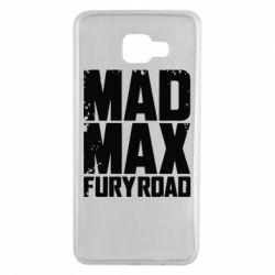 Чехол для Samsung A7 2016 MadMax