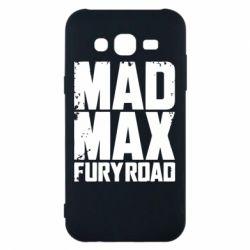 Чехол для Samsung J5 2015 MadMax