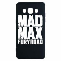 Чехол для Samsung J5 2016 MadMax