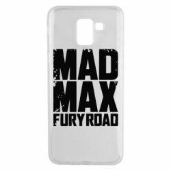 Чехол для Samsung J6 MadMax