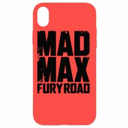 Чохол для iPhone XR MadMax