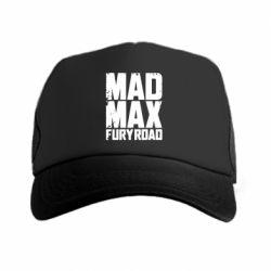 Кепка-тракер MadMax - FatLine