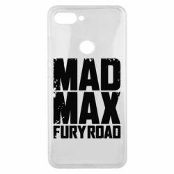Чохол для Xiaomi Mi8 Lite MadMax