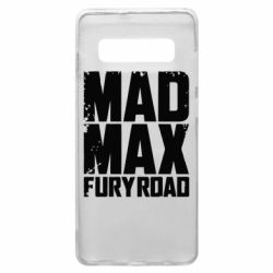 Чехол для Samsung S10+ MadMax