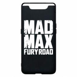 Чехол для Samsung A80 MadMax