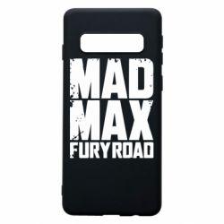 Чехол для Samsung S10 MadMax