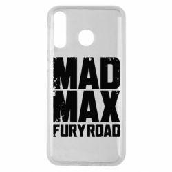 Чехол для Samsung M30 MadMax