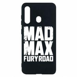 Чехол для Samsung M40 MadMax