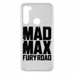 Чохол для Xiaomi Redmi Note 8 MadMax