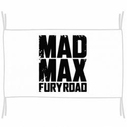Флаг MadMax