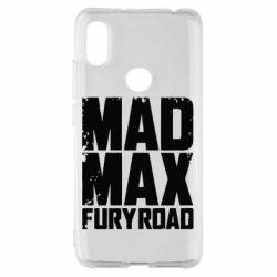 Чохол для Xiaomi Redmi S2 MadMax