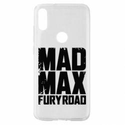 Чохол для Xiaomi Mi Play MadMax