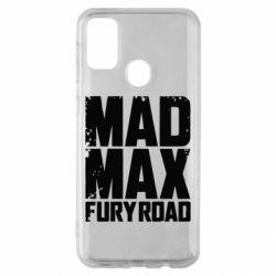 Чехол для Samsung M30s MadMax
