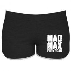 Женские шорты MadMax - FatLine