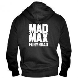 Мужская толстовка на молнии MadMax - FatLine