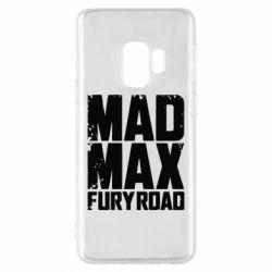 Чехол для Samsung S9 MadMax