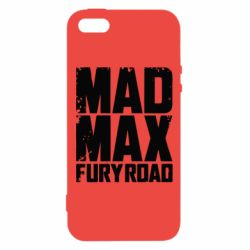 Чохол для iphone 5/5S/SE MadMax