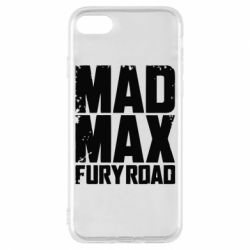 Чохол для iPhone 8 MadMax