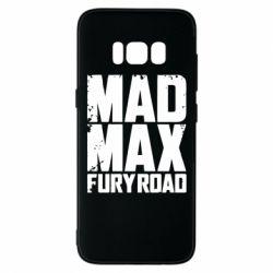 Чехол для Samsung S8 MadMax