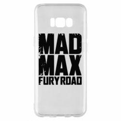 Чехол для Samsung S8+ MadMax