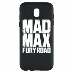 Чехол для Samsung J5 2017 MadMax