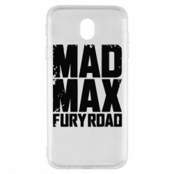 Чехол для Samsung J7 2017 MadMax