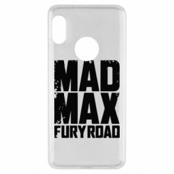 Чохол для Xiaomi Redmi Note 5 MadMax