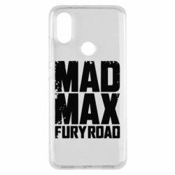 Чохол для Xiaomi Mi A2 MadMax